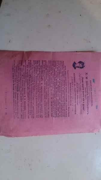 DSC_7169.JPG.1951aff95f2b9007fcbeac393eca3484.JPG