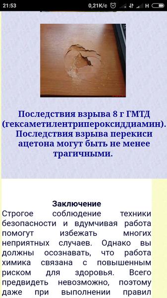 Screenshot_2019-09-06-21-53-00-946_com.android.chrome.png.d70f50f1b6cf9f8a8ab6360d01815e25.png