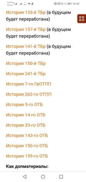 Screenshot_20191201_104257_com.android.chrome.jpg.0a8715bc03b4708a304bf80c19325bfa.jpg