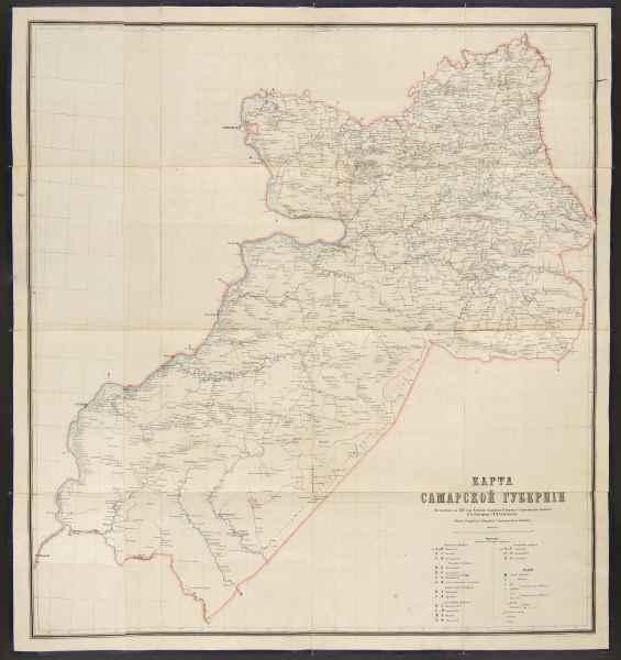 samara-gub-1867.jpg