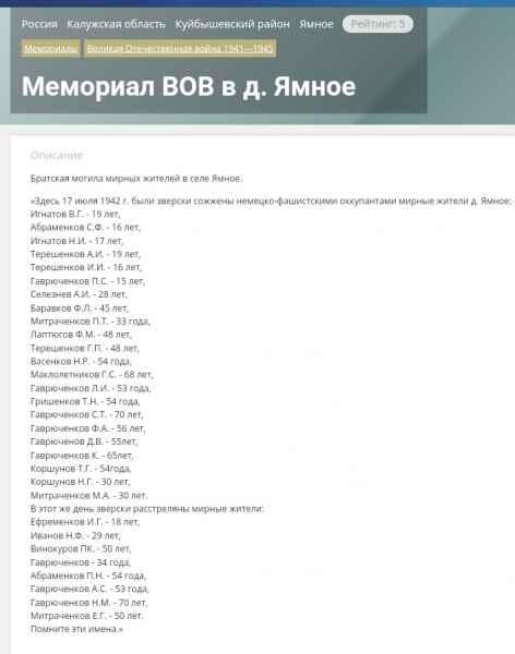 Screenshot_2021-01-10-16-08-11-857_mobi.mgeek.TunnyBrowser.png.83fca67fd72cd45ba9afe7eb1ac7a7ba.png