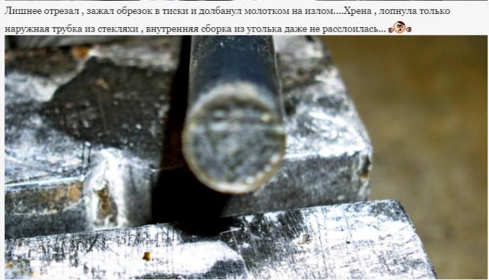 1893158650_Opera_2021-05-23_102647_smolbattle_ru.png.f4c8155a3346ffa20eaf0f5a8bb904c9.png