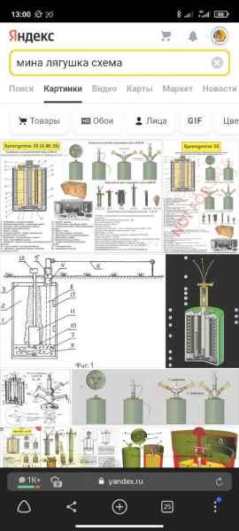m0QkMQXlUtQ.jpg.bc612af2e95f49123511cef764c0aedf.jpg