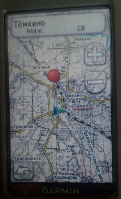 ГенШтаб РККА для туристических навигаторов Смоленская область