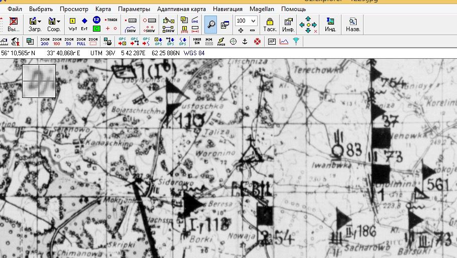 Карта вермахта Оленино -Липовка с привязкой к OZI