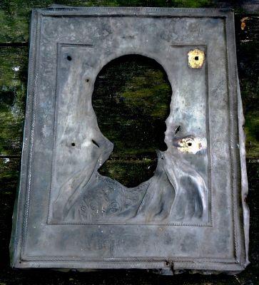 серебряный оклад 19 века