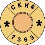 СКИФ7363