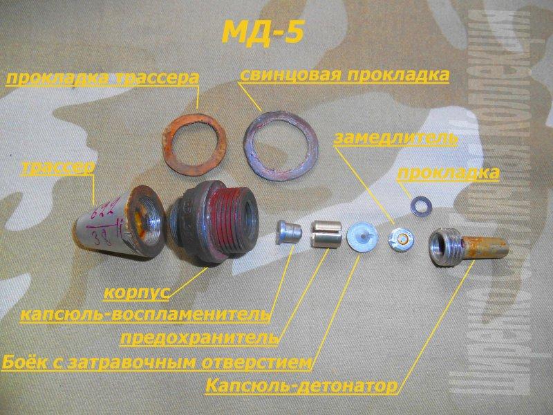 МД-5.jpg