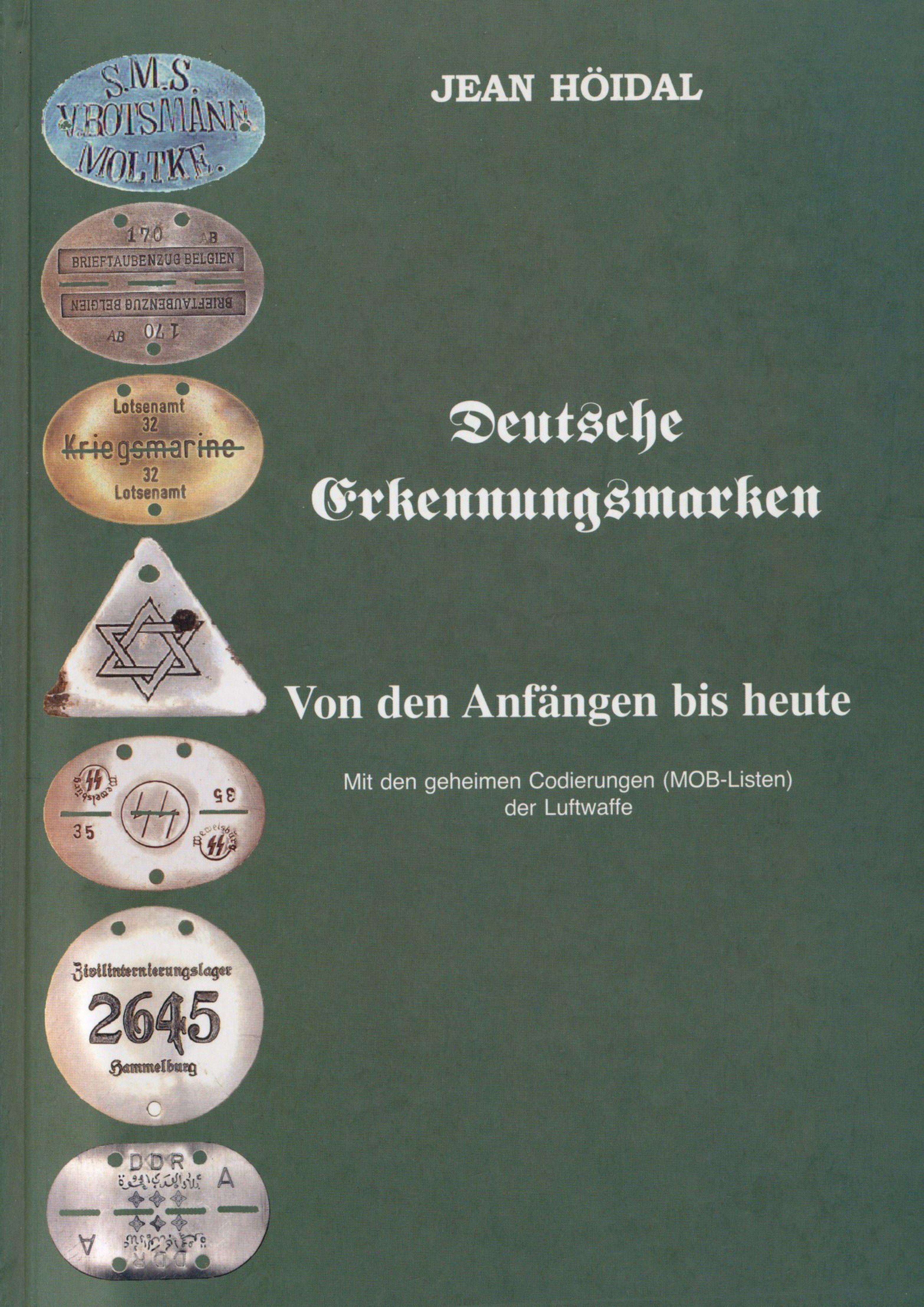 СПРАВОЧНИК. Германские смертельные медальоны. От начала и до сегодняшних дней