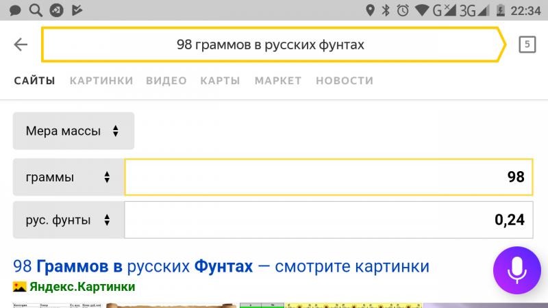 Screenshot_20180411-223441.png